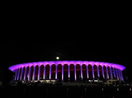 The Forum changed their lights to Purple after the passing of Prince.